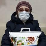 Одинокие инвалиды по зрению получили продуктовые наборы от депутата-единоросса