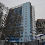 При содействии Александра Хинштейна обманутые дольщики из Самары получили квартиру