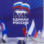 Президиум Генсовета «Единой России» утвердил уполномоченных партии на выборах-2021