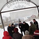 Депутаты-единороссы Сергиева Посада провели выездную встречу с жителями села Подсосино