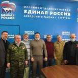 Депутаты облдумы поблагодарили воинов-интернационалистов за их службу Родине
