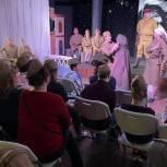Одинцовские партийцы поддержали спектакль для детей с ограниченными возможностями