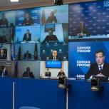 Главы регионов поддержали инициативу «Единой России» по созданию единого оператора газификации