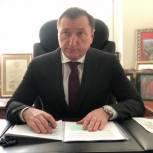 Депутат Госдумы Заур Аскендеров провел дистанционный прием граждан