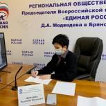Валентина Миронова: Многие вопросы сферы здравоохранения решаются благодаря федеральным и региональным программам