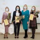В Рязани подвели итоги педагогических конкурсов