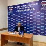 Участники предварительного голосования продолжают проводить онлайн-встречи с активом «Единой России»