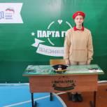«Парту Героя» установили в школе поселка Таежное под Хабаровском