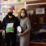 В Международный день спонтанного проявления доброты волонтёры помогли подшефной семье из Крылатского