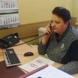 Жители обратились к депутату Госдумы по вопросам, связанным с вакцинацией от COVID-19