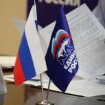 «Единая Россия» проведет вебинар по теме социального обеспечения старшего поколения