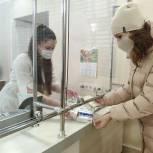 Волонтеры «Единой России» помогают врачам и пациентам