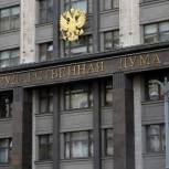Госдума приняла закон «Единой России» о блокировке сотовой связи в местах заключения
