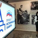 «Историческая память»: в стенах Энгельсского краеведческого музея открыта выставка «В городе прифронтовом»