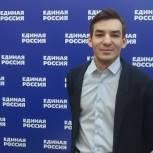 Александр Быков: «Я благодарен «Единой России»