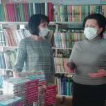 Библиотеки сел Энгельсского района получили наборы детской литературы