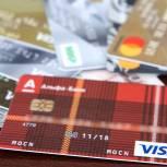 Госдума поддержала в первом чтении законопроект о об ответственности банков за нарушения при взыскании задолженности