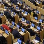 Закон о доступности экологической информации принят Госдумой единогласно