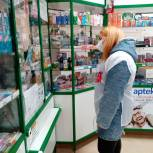 Молодогвардейцы провели мониторинг цен на лекарства в 30 аптеках Саранска