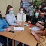 «Единая Россия» провела «РосКвиз» в Рязанской и Смоленской областях