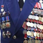 Депутаты Госдумы подготовили поправки об ужесточении ответственности за оскорбление ветеранов