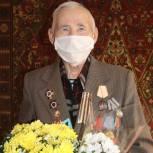 95-летний юбилей отметил участник войны с Японией и Великой Отечественной войны