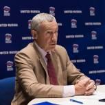 Андрей Климов обсудил с членами Бюро постоянного комитета МКАПП планы на 2021 год