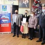 Ступинское отделение «Единой России» провело награждение женщин предпринимателей