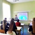 В Корочанском районе партийцы организовали для старшеклассников акцию «Мой выбор»