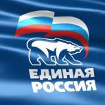 В Коломенском городском округе начались выборы в местный совет депутатов