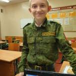 Кадет из Гусь-Хрустального мечтает о военной карьере
