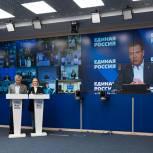 На втором социальном онлайн-форуме «Единой России» представили новые инициативы