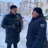 Александр Бондаренко встретился с представителями общественного совета микрорайона Ласточкино