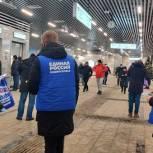 В Красногорске волонтёры совместно с депутатом раздали средства индивидуальной защиты