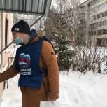Студенты ЮУрГУ продолжают волонтерские акции
