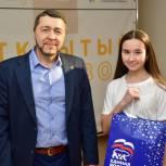 В Кузбассе наградили студентов-молодогвардейцев