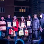 В Лосино-Петровском округе единороссы поздравили студентов с их праздником