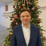 Игорь Игошин: В 2021 году главной ценностью останутся люди с их простыми радостями и проблемами, заботами и переживаниями