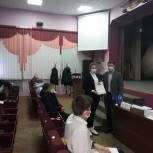 В Петровске прошло заседание местного политического совета партии