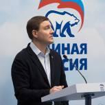 Андрей Турчак: «Пока людям будет необходима наша помощь, мы продолжим оказывать ее»