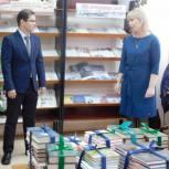 Депутат Госдумы передал интерактивную доску для школы искусств в Кировской области