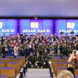В Башкирии пройдет региональный этап VI Всероссийского конкурса «Делай, как я!»