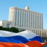 Правительство поддержало законопроект «Единой России» о гаражной амнистии