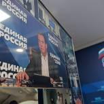 Дмитрий Медведев: Важно в первую очередь вакцинировать волонтеров, ежедневно подвергающих себя риску