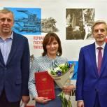 Сотрудникам Тюменского дома печати вручили награды