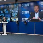 «Единая Россия» вновь организует сбор партийных средств на борьбу с последствиями пандемии