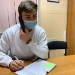 Кандалакшские волонтеры продолжают дежурить в колл-центрах поликлиник
