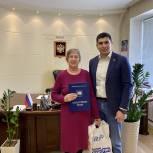 Жительница Тракторозаводского района Вера Гладких получила благодарность за активное участие в общественной жизни района