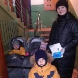 В Рязанском районе вручили подарки многодетным семьям и ветеранам
