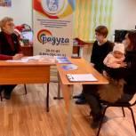 В Мурманской области разъясняют условия получения мер соцподдержки